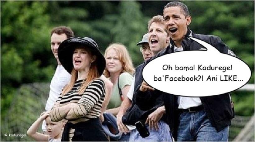 גינת כדורגל בפייסבוק